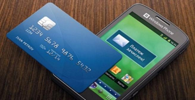 Учимся привязывать номер телефона к банковской карте 0