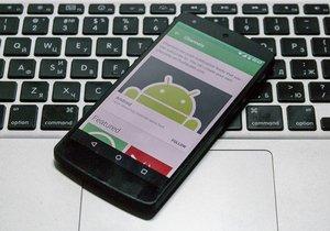 Перевести все фалы на sd карту телефона через пк