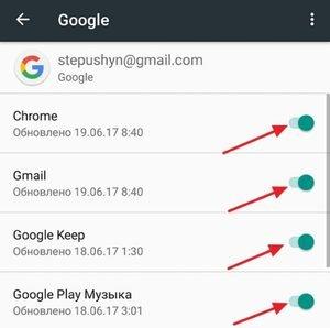 Синхронизация гугл с андроид