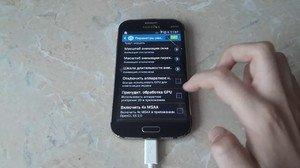 Способы ускорения работы андроида