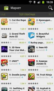 Топ платных приложений в Google Play