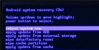 Как сделать Hard Reset на Android (полный сброс)