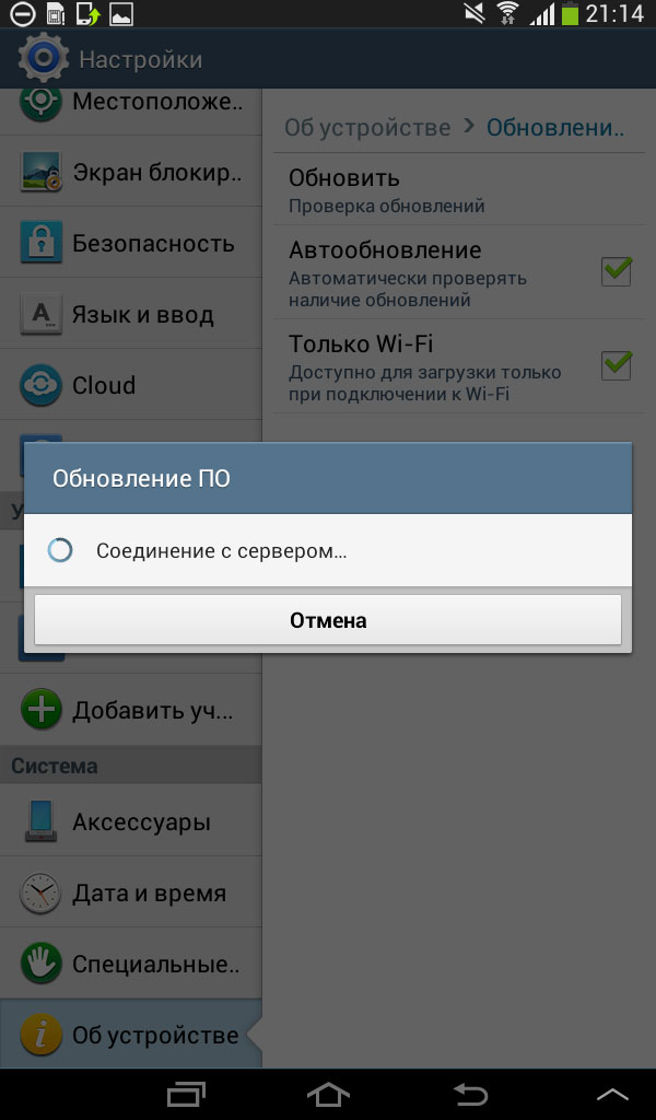 Андроид прошивку 4 2