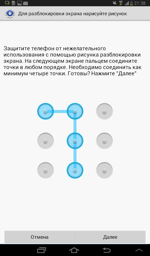образец графического ключа