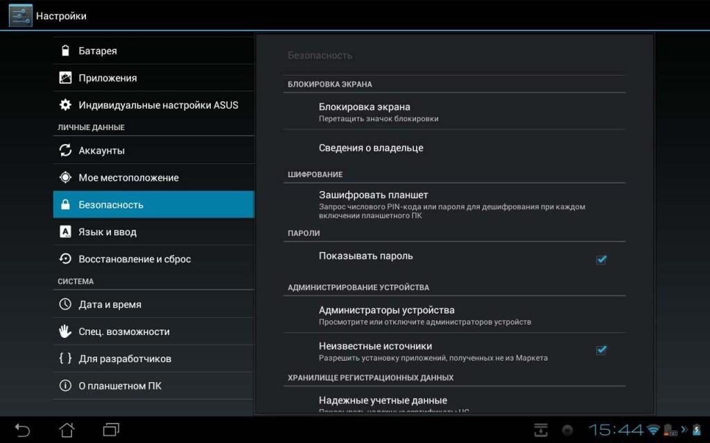 Как сделать заводские настройки на android 853