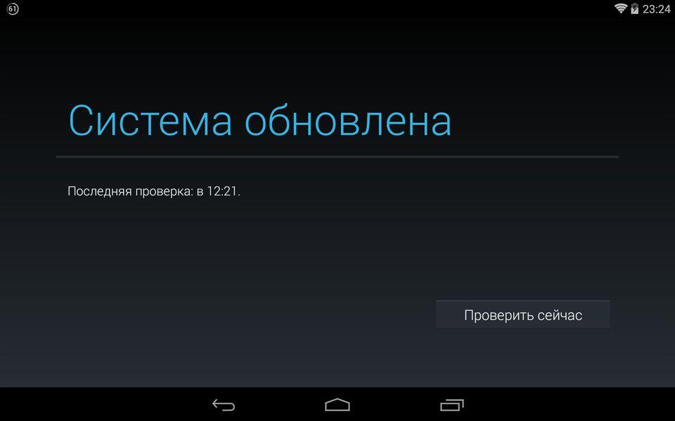 Не пойму как обновить андроид на SM-T530