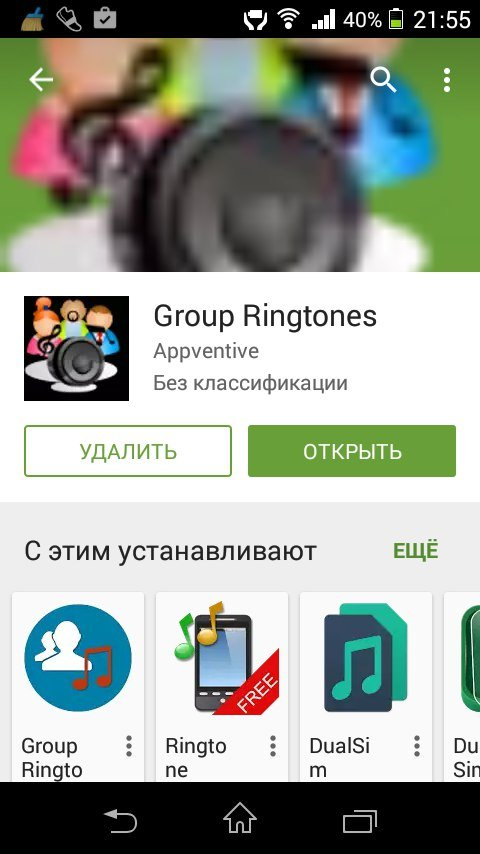 Group Ringtones