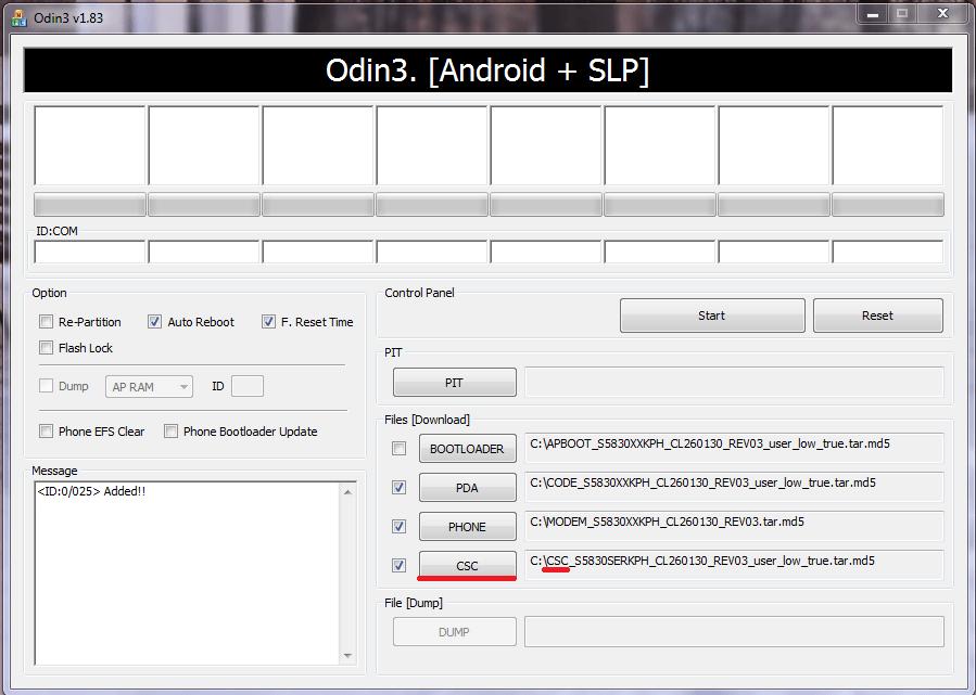 Окно программы Odin