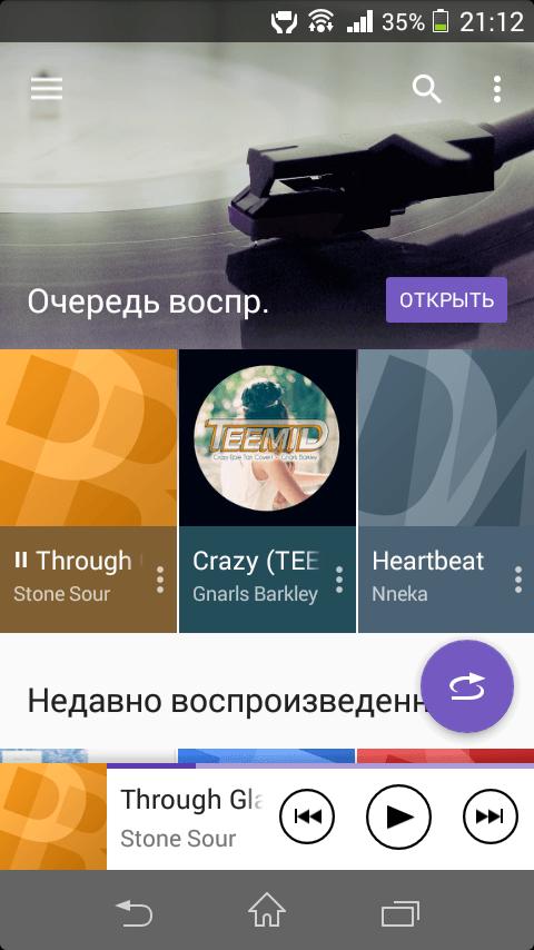 Плеер на Android