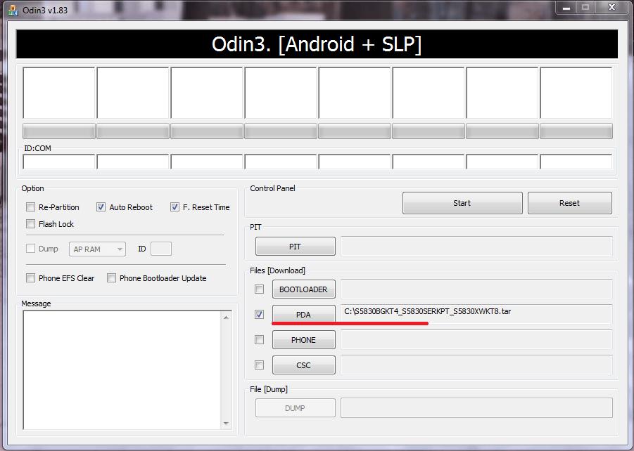 Программа Odin