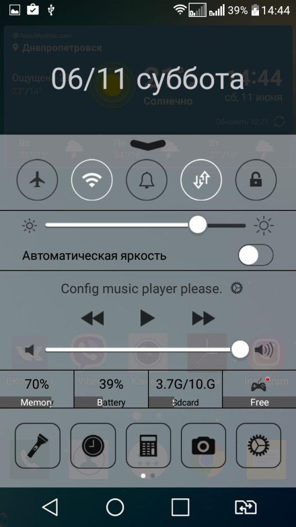 Панель настроек смартфона
