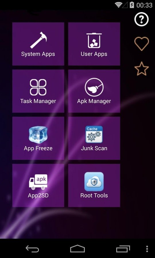 Интерфейс Root App Deleter