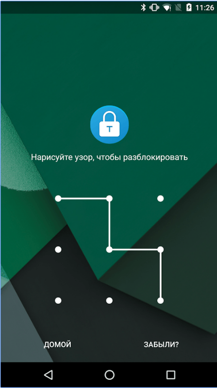 Smart Applocker