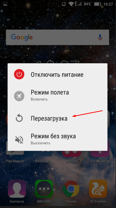 Телефон или планшет Android