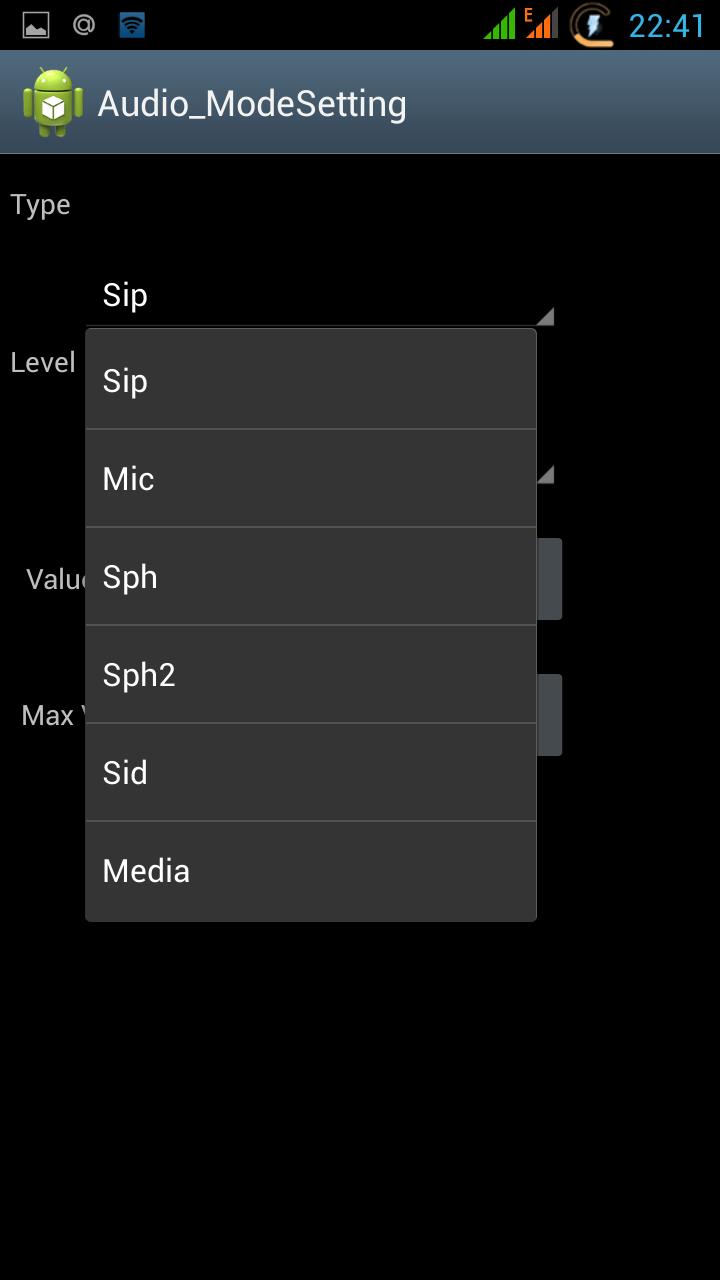 Инженерное меню андроид аудио громкость