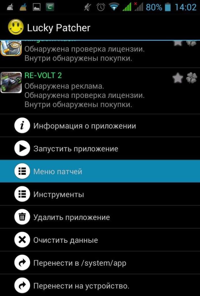 Как поставить на сервер рекламу на весь экран реклама гугл хром в россии