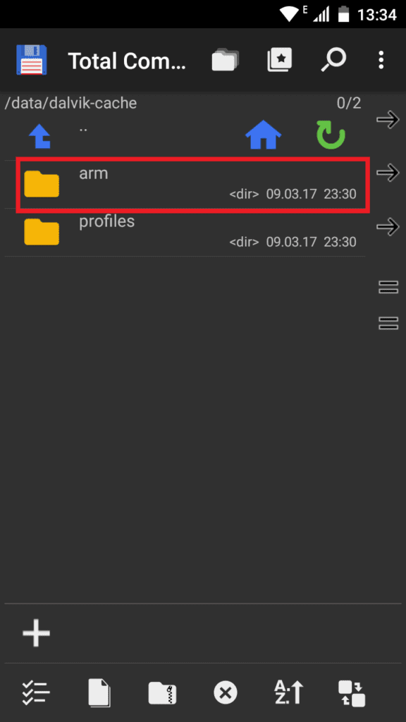 Папка /data/dalvic-cache/arm