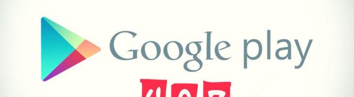 ошибки 403 при скачивании приложений с Google Play Market