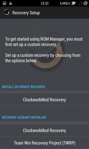 Окно режима Recovery