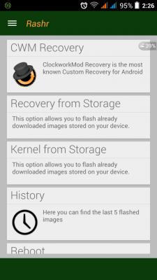 Выбор установки ClockWorkMod