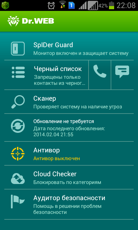 Doctor Web для Android