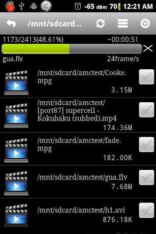 Выбор файла в программе Video Converter Android