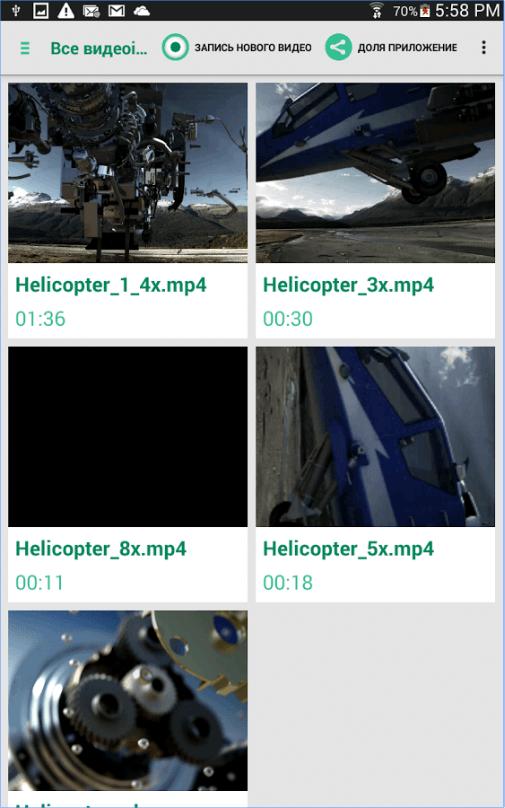 Выбор видео в телефоне с Android