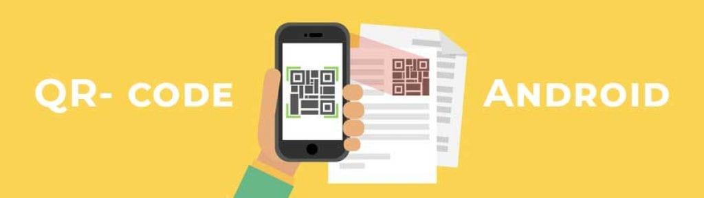 Сканер штрих-код на Андроид