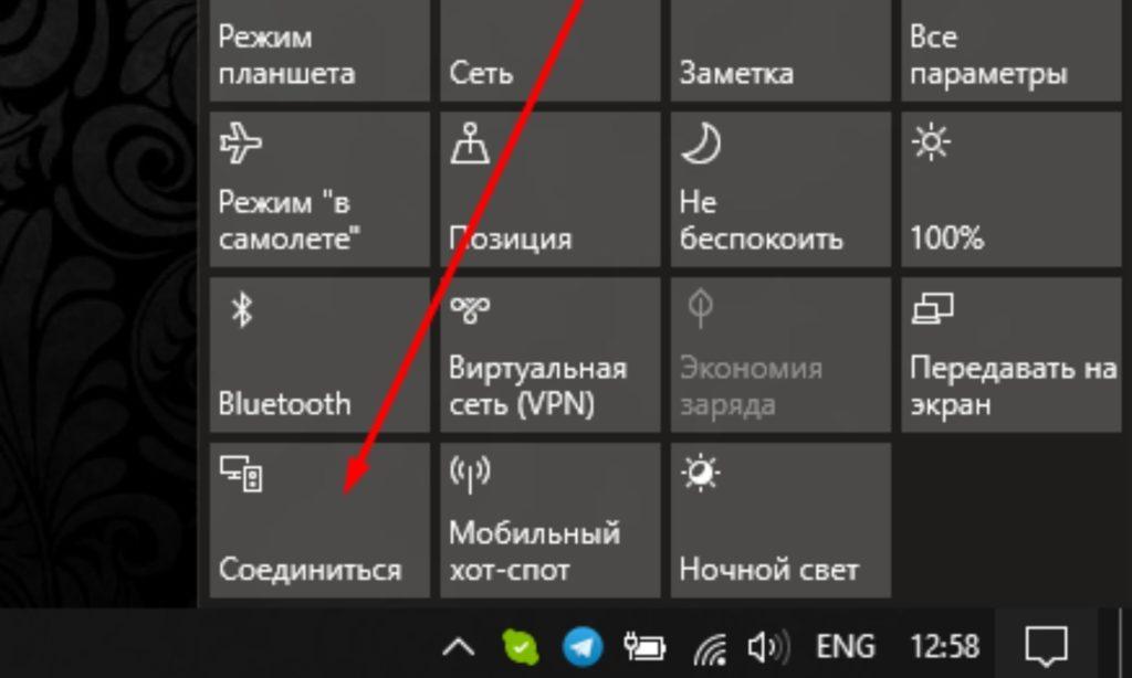 Как транслировать экран телефона на ПК