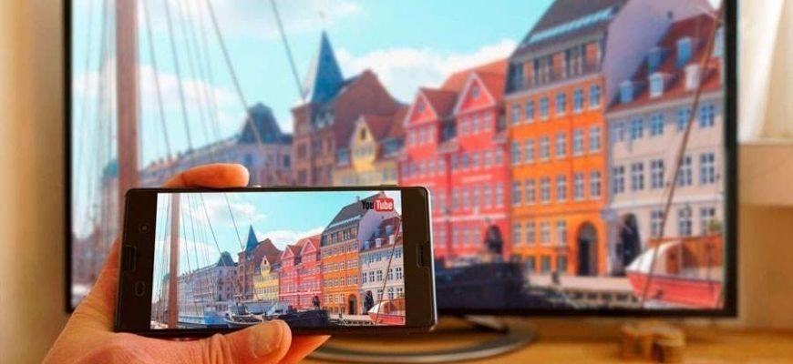 Как перенести изображение с телефона на телевизор