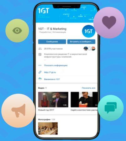 Getlike - Биржа заработка и раскрутки в Инстаграм и Вк