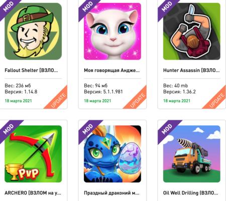 Бесплатные и платные игры для Android