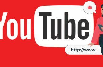 Как изменять URL на YouTube для продвижения сайта